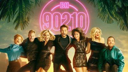 Беверлі-Хіллз, 90210 - фото 1