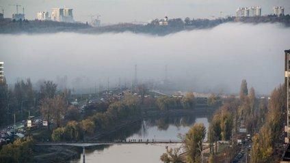 Київ оточила стіна туману: кадри незвичайного явища - фото 1