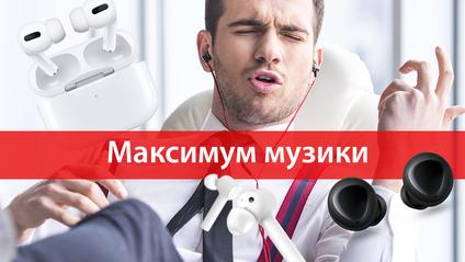 Apple AirPods Pro коштуватимуть в Україні 7999 гривень - фото 1