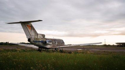 Аеропорт - фото 1