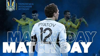 УКРАЇНА – ЕСТОНІЯ ▶ дивитись онлайн трансляцію товариського матчу - фото 1