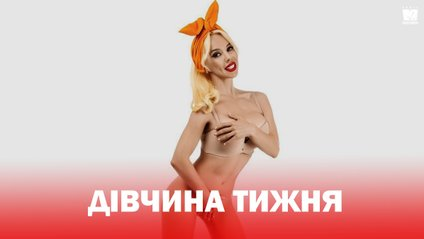 Дівчина тижня: еротична зірка СолоХа, яка стала найспортивнішою співачкою України (18+) - фото 1