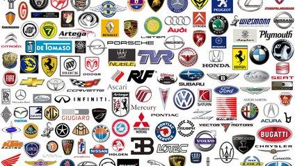 Логотипи автобрендів - фото 1