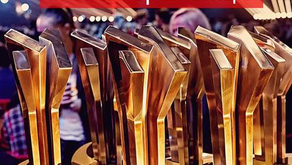 Дізнайтесь імена переможців M1 MUSIC AWARDS 2019 - фото 1