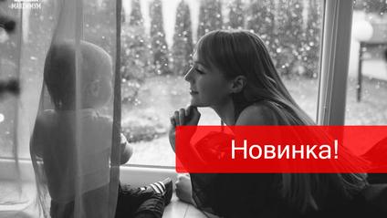 Прем'єра кліпу TARABAROVA – Падає сніг - фото 1