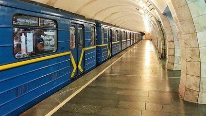 """У мережі з'явилися фото нової київської станції метро """"Мостиська"""" - фото 1"""