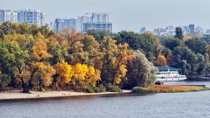 Осінь 2019 у Києві - фото 1