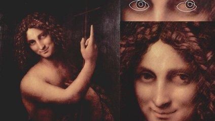 Робота Леонардо да Вінчі - фото 1