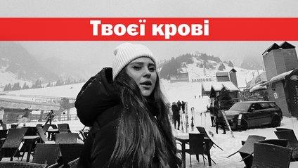 KAZKA – Твоєї крові: слухайте нову пісню гурту, яка засідає в голову (текст) - фото 1