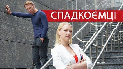 Спадкоємці 7, 8 серія: дивитись онлайн захопливий український серіал - фото 1