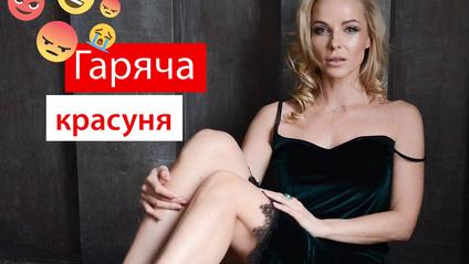 Даша Трегубова оголила груди в мережі - фото 1