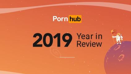 Pornhub підбив підсумки 2019: які відео і порнозірки найпопулярніші в Україні - фото 1