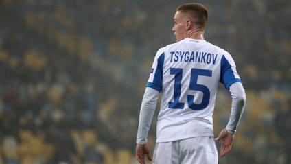 Капітан Динамо Віктор Циганков - фото 1