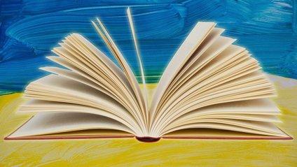 Рейтинг книжкових новинок року - фото 1