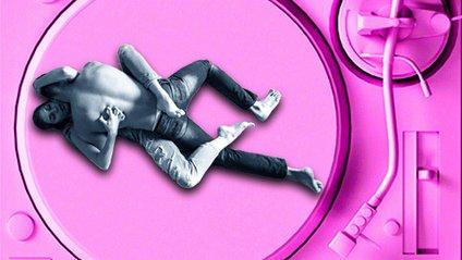 """""""Убивають"""" секс: список пісень, які можуть тебе розсмішити у відповідальний момент - фото 1"""