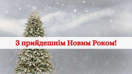 Пятый прямой эфир (суперфинал) - 28 декабря 5e0715024ed77230094242