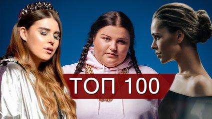 Українська музика 2019 року: рейтинг ТОП 100 найкращих пісень від Радіо МАКСИМУМ - фото 1