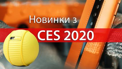 Найцікавіші гаджети, представлені на CES 2020 - фото 1