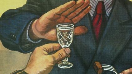 У 80-х в УРСР проводили антиалкогольну кампанію - фото 1