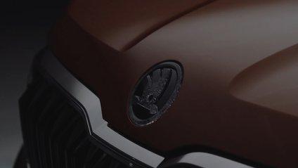 Škoda Vision IN Concept - фото 1