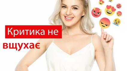 Олена Філонова обурила користувачів целюлітом на ногах - фото 1
