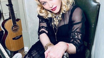 Мадонна здивувала несподіваною зброєю - фото 1