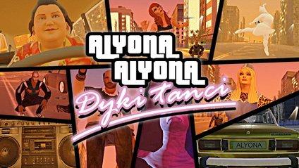 Прем'єра кліпу alyona alyona – Дикі танці - фото 1