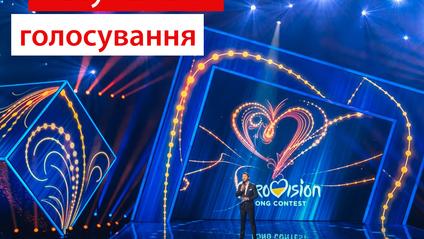 Хто потрапив до фіналу відбору на Євробачення 2020 - фото 1