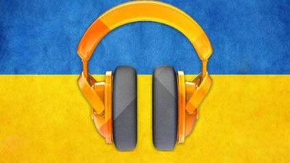 Сучасна українська музика надихає! - фото 1