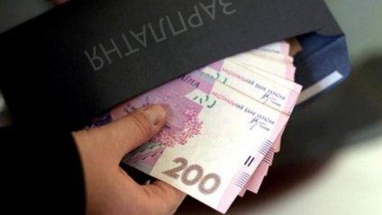 Середня зарплата в Україні - фото 1