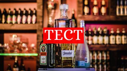 факти про алкогольні напої - фото 1