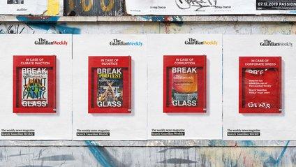 В разі корупції розбийте скло: The Guardian помістила безкоштовні газети в пожежні ящики - фото 1