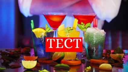 рецепти алкогольних коктейлів - фото 1