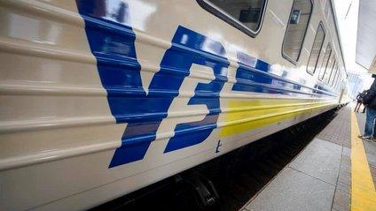 Укрзалізниця зупиняє залізничне сполучення зі Словаччиною - фото 1