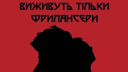 Карантин в Україні - фото 1