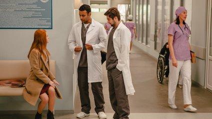 Новий серіал Доктор Віра - фото 1