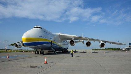 Ан-124 Руслан - фото 1