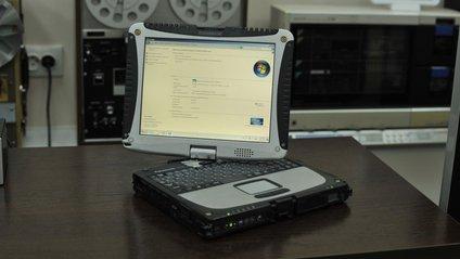 На eBay продали старий ноутбук, але забули стерти з нього секретну інформацію - фото 1