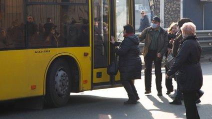 На відео показали, як працює транспорт за перепустками у Києві - фото 1