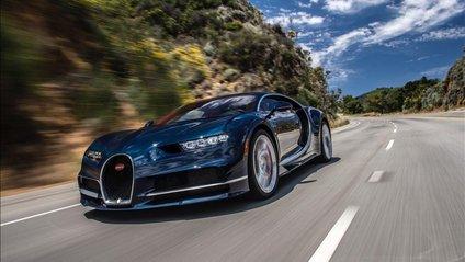 Bugatti Chiron отримав картонну версію - фото 1