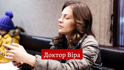 Доктор Віра 9, 10 серія: дивитись онлайн український серіал на 1+1 - фото 1