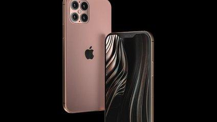 iPhone 12 - фото 1