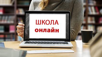 Скасування ЗНО і карантин до 15 травня: МОН спростувало нові фейки - фото 1