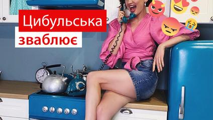 Оля Цибульська екстремально схуднула - фото 1