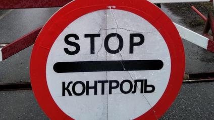 З 7 квітня перетнути кордон України можна лише в 19 пунктах пропуску: список і карта - фото 1