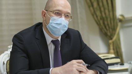 Денис Шмигаль - фото 1