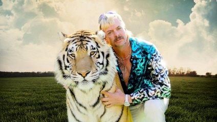 Король тигрів - фото 1
