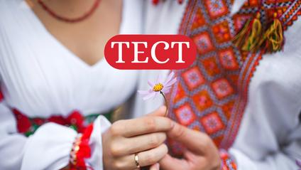 тест на знання українських народних пісень - фото 1