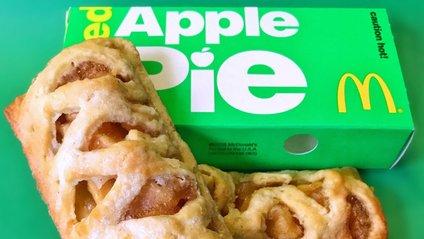 apple pie - фото 1