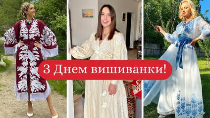 Українські зірки у вишиванках - фото 1